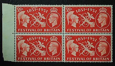 1951 UK Scarlet 2 1/2d Festival of Britain Block of 4 with Selvedge MUH