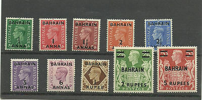 Postage stamps of Bahrain King George VI definitives SG 51-60 unmounted mint