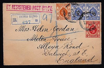Hong Kong 1932 attractive registered cover to UK
