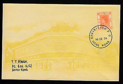 Hong Kong 1954 cover cancelled 'Exhibition PO'