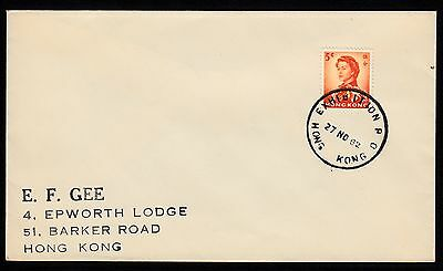 Hong Kong 1962 cover cancelled 'Exhibition PO'