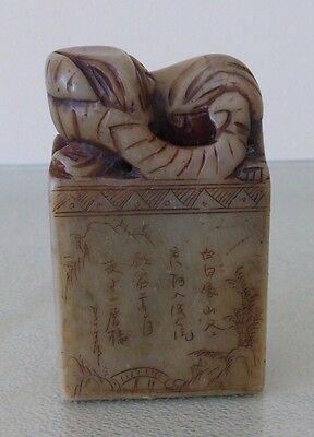 Antique Chinese Stamp Chop Seal Carving