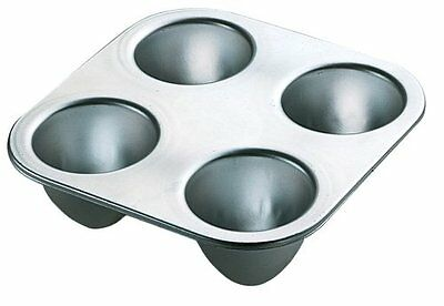 Wilton Mini Wonder Mold Individual Cakes Are 3 1/2 x 3in, New