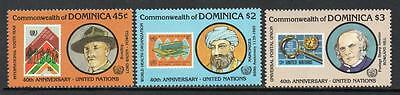 Dominica MNH 1985 The 40th Anniversary of United Nations