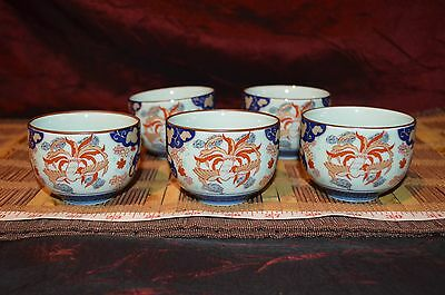 5 Asian Porcelain Imari Tea Cups Orange Blue Gold, Flower Leaf Bird Marked
