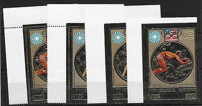Cambodia. 1972. Olympics. Top vals in gold foil imperf & perf. mnh (4)