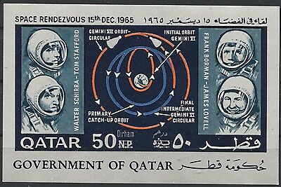 From 0.99 Qatar 1966 Year Rare Space Ovpt Ss Cat Val 126.00 Mnh
