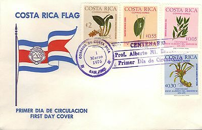 Costa Rica First Day Cover 1976 Plants Issue