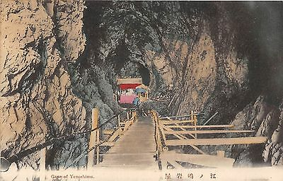 POSTCARD   JAPAN   YENOSHIMA   Caves