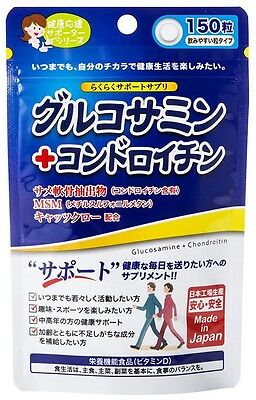 Japan Gills SC glucosamine + chondroitin 250 mg × 150 grain supplements