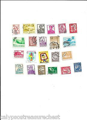WORLD STAMPS RP ROMINA POSTAGE STAMPS 1960s - LOT OF 22 STAMPS - COMBINED POST