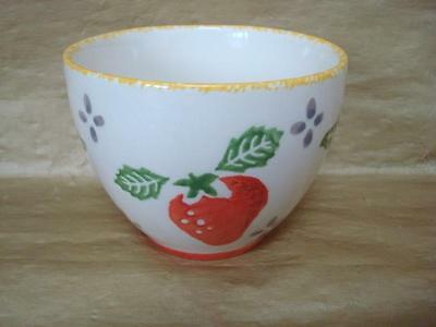 Laura Ashley Summer Fruits Open Sugar Bowl