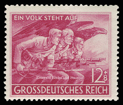 EBS Germany 1945 People's Army - Volkssturm - Michel 908 MNH**