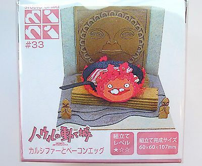 Sankei MP07-33 Ghibli Calcifer & Bacon Eggs Howl's Moving Castle Paper Craft