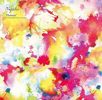 Nujabes – Flowers / After Hanabi (Listen To My Beat) Luv Sic Hydeout shing02