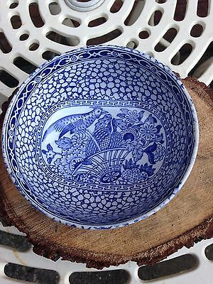 Antique William Adams Blue and White Bowl with old Chinese Pattern (Pheasants)