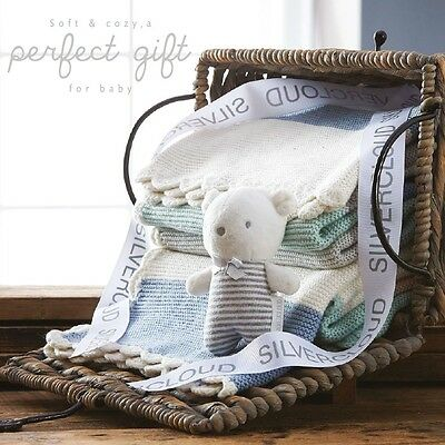 Silvercloud Baby / Kid / Child Blanket Gift Set