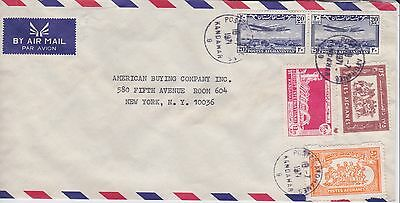 Afghanistan-1971 Mixed franking Kandahar airmail letter cover to USA