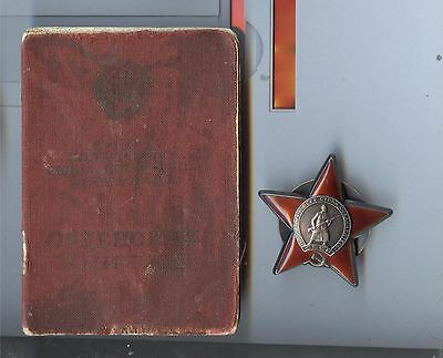Red Star 3124535 on a document, USSR