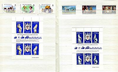 Qeii Silver Jubilee 18 Mng Stamps * South Georgia,  Falkland Islands 1977 - 1978