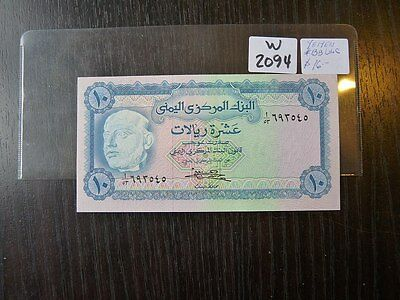 Vintage Banknote Yemen 10 Rials    Cat Value 18.00      W2094