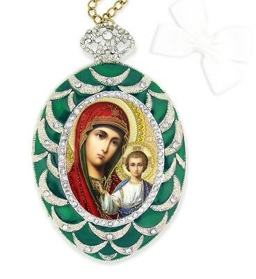 Virgin of Kazan Christ Russian Icon Pendant Madonna and Child Green Frame Gift