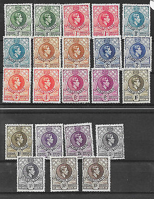 Swaziland 1938 Mounted MINT Set SG 28-38 incl perf variations
