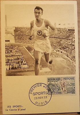 CARTE MAXIMUM 1er JOUR 1953 SPORTS ATHLETISME COURSE A PIED