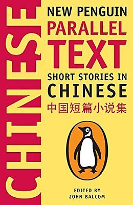 Short Stories in Chinese by John Balcom Paperback Book New