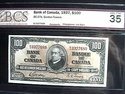 1937 $100 Bank of Canada One Hundred Dollar Bill Banknote VF35
