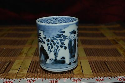 "Asian Porcelain Blue And White Outdoor Scene Tea Cup 2 1/2""x2"""