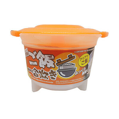 Daiso Japan Microwave Rice Cooker 150g Free shipping from JAPAN 0.9 LITER