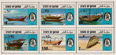 Qatar - 1976 Dhows Boats, SG592 to SG597, mounted mint on paper
