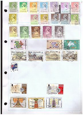 Hong Kong mostly fu  ranges from old collection (3) cat £64