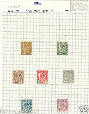 Mauritius stamp  1926 collection 2c - 20c   LM on sheet