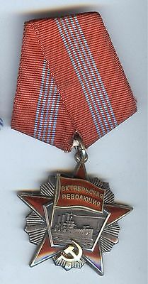 Order of the October Revolution of 95,261, the USSR