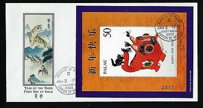 Palau 1998 FDC Year of the Tiger
