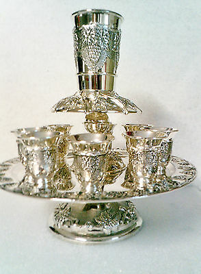 Vintage Silverplated Jewish Wine Fountain 8 Cups