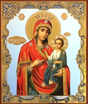 Russian Icon Madonna and Child Crown Gold Foil Wooden Virgin Mary Iverskaya