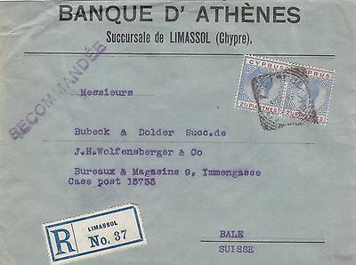 Cyprus  1923 Registered Cover From Limassol To Bale Switzerland