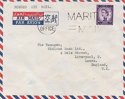 Bahrain 1950  1959  Single Franking Cover 'maritime Mail' Pmk Sent To England