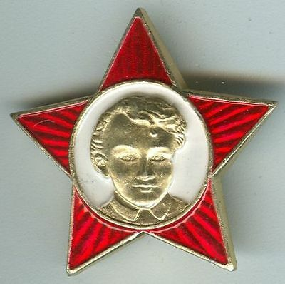 Old Russian 'LITTLE OCTOBRISTS' youth group pin badge (Soviet Union/USSR/Lenin)
