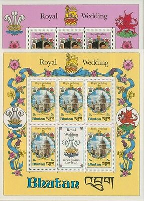 Bhutan 1981 Royal Wedding 756,758 Klb postfrisch (G20815)