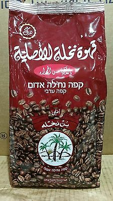 Original Real El Nakhleh Coffee red bag package ARABIC new with Cardamon 250 g