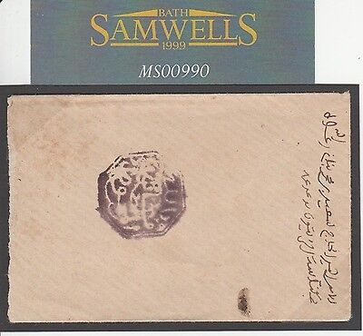 MS990 1900 France Colonies MOROCCO *Fez* CHERIFIAN POST *Intaglio Seal* Cover