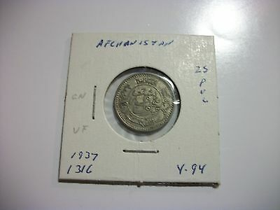 Afghanistan 1937 (1316) 25 Pul Coin