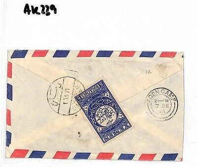 AK239 1956 Yemen *ADEN CAMP* Air Mail Cover {samwells-covers}PTS
