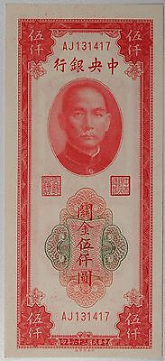 CHINA NOTE 5000 CGU 1947  P 351a   aUNC and EPQ!