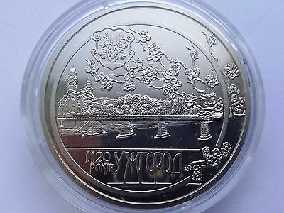"Ukraine,5 hryven ""1120 years Uzhgorod"" Nickel 2013 year"
