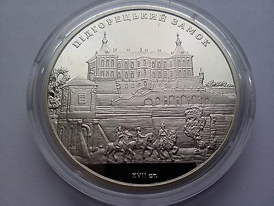 "Ukraine,5 Hryven, ""Pidhirtsi Castle"", Nickel 2015 NEW"